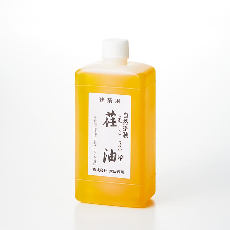 荏油(荏胡麻油)